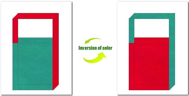 青緑色と紅色の不織布ショルダーバッグのデザイン