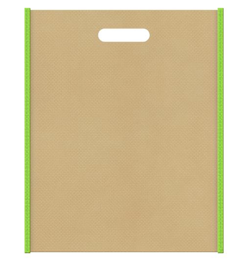 セミナー資料配布用のバッグにお奨めの不織布小判抜き袋デザイン:メイン色カーキ色、サブカラー黄緑色