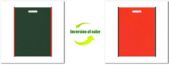 不織布小判抜平袋:No.27ダークグリーンとNo.1オレンジの組み合わせ