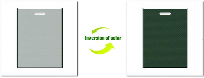 不織布小判抜き袋:No.2ライトグレーとNo.27ダークグリーンの組み合わせ