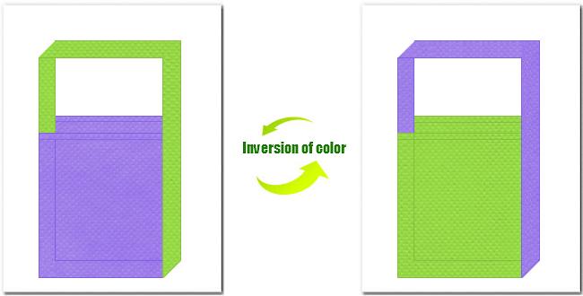 薄紫色と黄緑色の不織布ショルダーバッグのデザイン