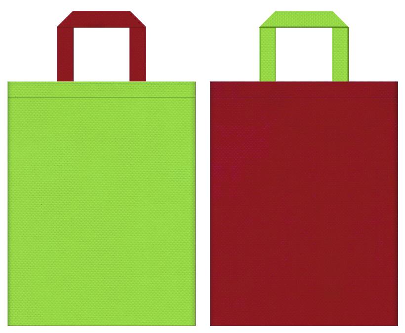 不織布バッグの印刷ロゴ背景レイヤー用デザイン:黄緑色とエンジ色のコーディネート