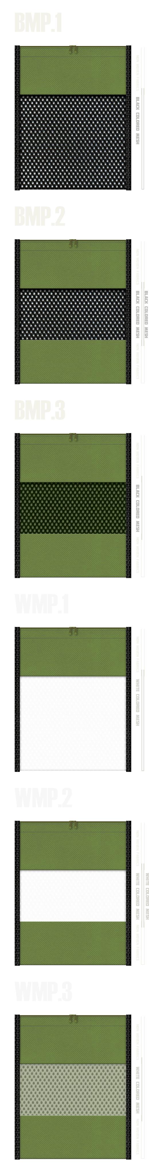 メッシュポーチのカラーシミュレーション:黒色・白色メッシュと草色不織布の組み合わせ