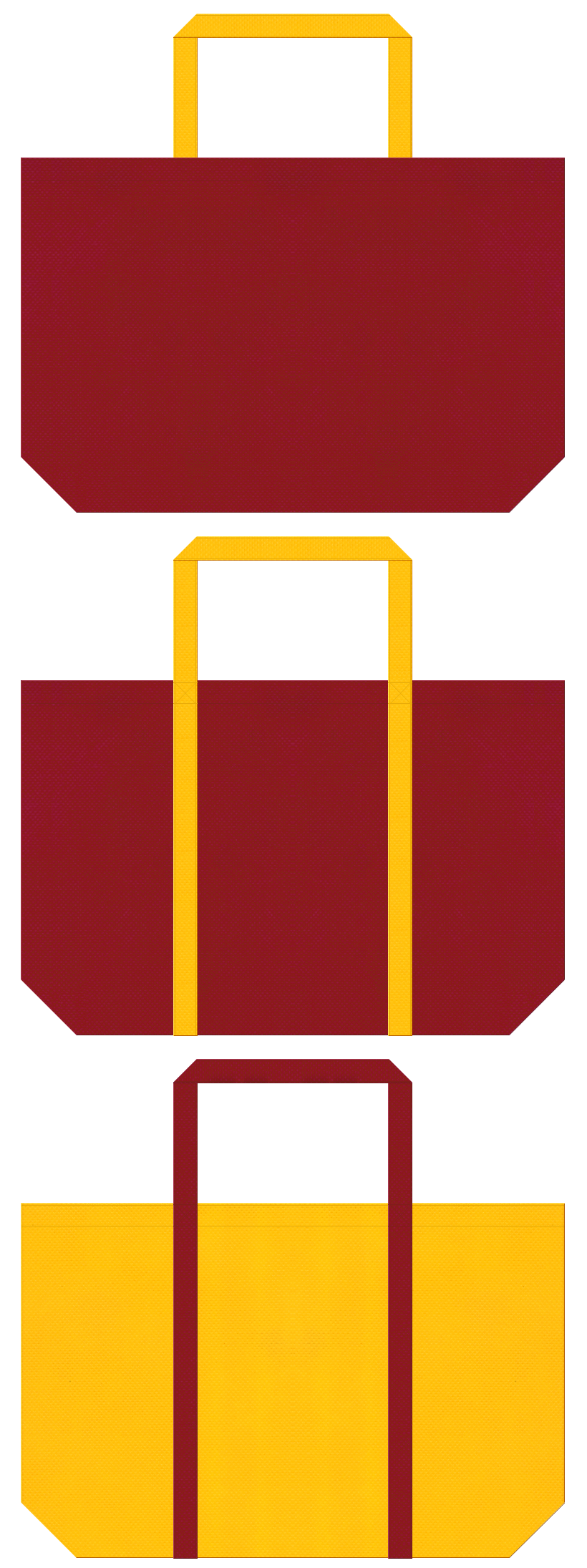 スポーツ・アウトドア・ランタン・バーベキュー・キャンプ用品にお奨め:エンジ色と黄色の不織布ショッピングバッグのデザイン