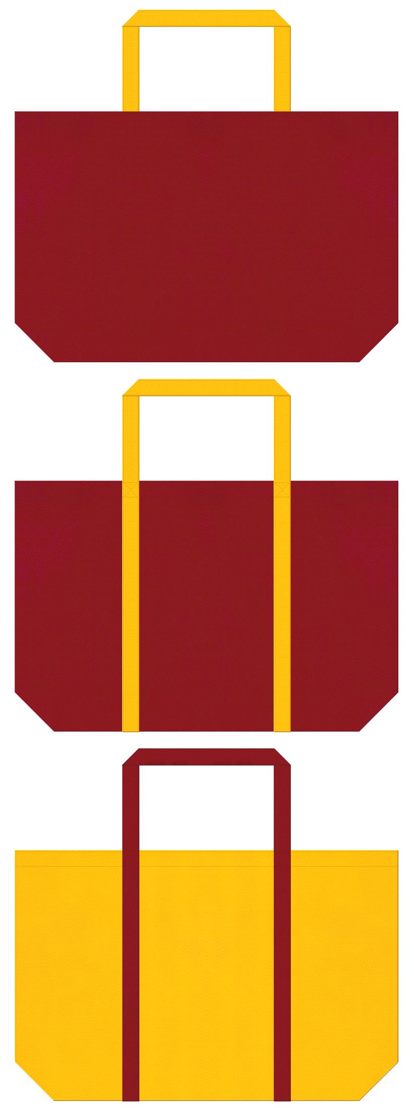 スポーツイベント・アウトドア・登山・ランタン・キャンプ用品のショッピングバッグにお奨め:エンジ色と黄色の不織布ショッピングバッグのデザイン