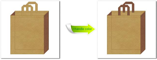 不織布No.23ブラウンゴールドと不織布No.7コーヒーブラウンの組み合わせのトートバッグ