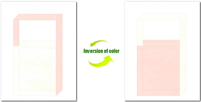 オフホワイト色と桜色の不織布ショルダーバッグのデザイン:ガーリーデザインにお奨めの配色です。