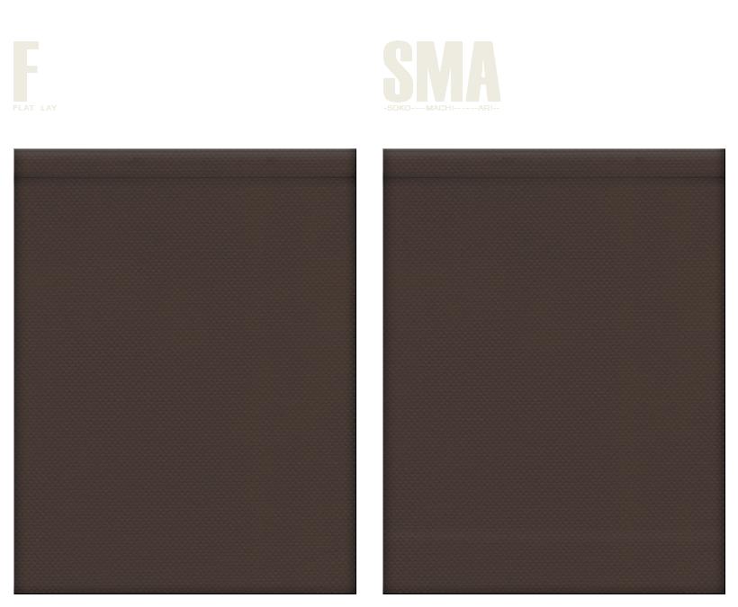 不織布巾着袋のカラーシミュレーション:こげ茶色