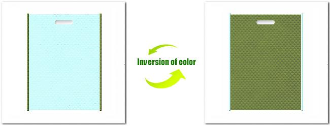 不織布小判抜き袋:No.30水色とNo.34グラスグリーンの組み合わせ