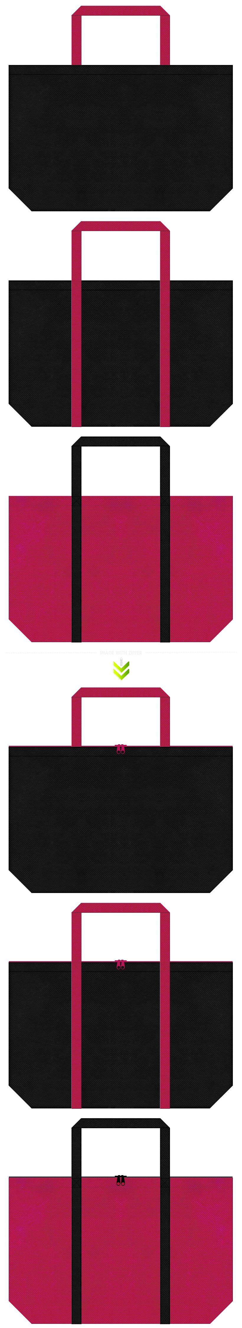 黒色と濃いピンク色の不織布エコバッグのデザイン。スポーティーファッションのショッピングバッグにお奨めです。