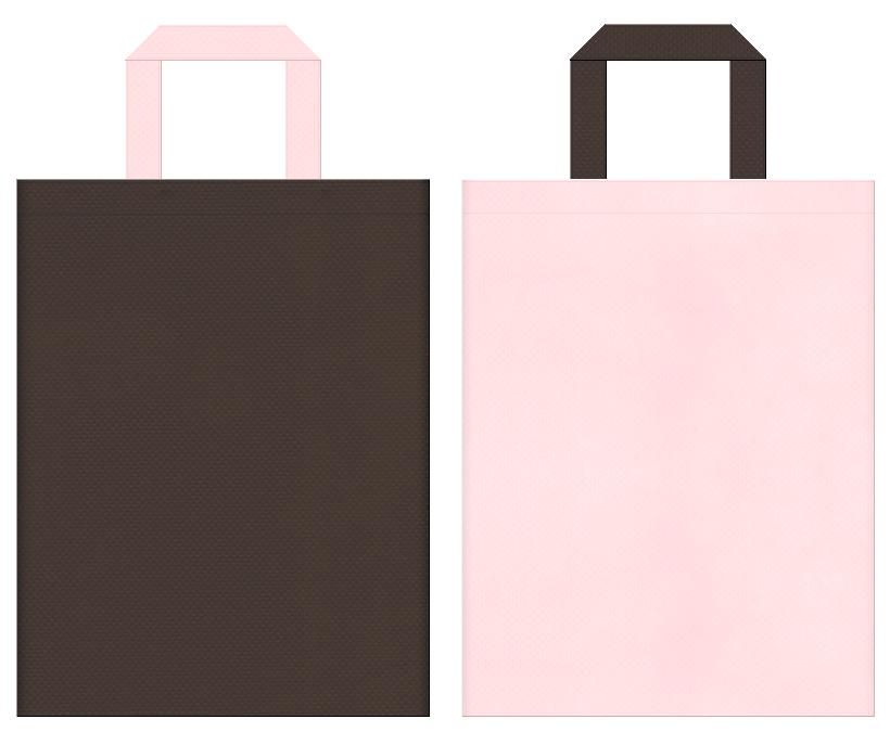 不織布バッグの印刷ロゴ背景レイヤー用デザイン:こげ茶色と桜色のコーディネート:お花見イベントのバッグノベルティにお奨めです。