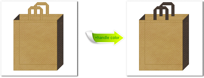 不織布No.23ブラウンゴールドと不織布No.40ダークコーヒーブラウンの組み合わせのトートバッグ