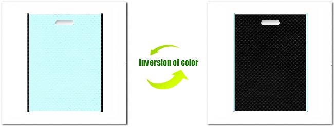 不織布小判抜き袋:No.30水色とNo.9ブラックの組み合わせ