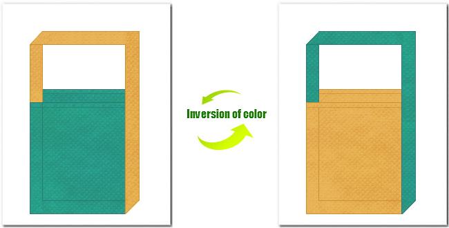 青緑色と黄土色の不織布ショルダーバッグのデザイン