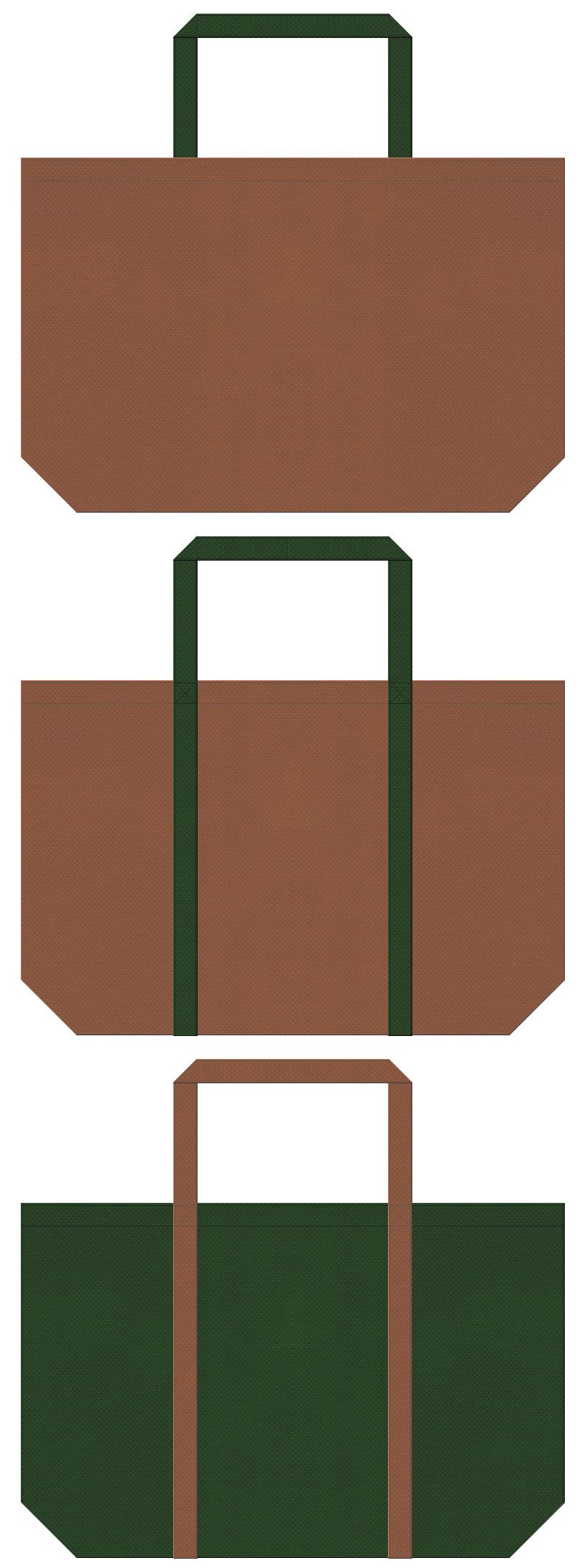 茶色と濃緑色の不織布バッグデザイン。キャンプ・アウトドア用品のショッピングバッグにお奨めです。黒メッシュポケット付きでワイルド感アップ。