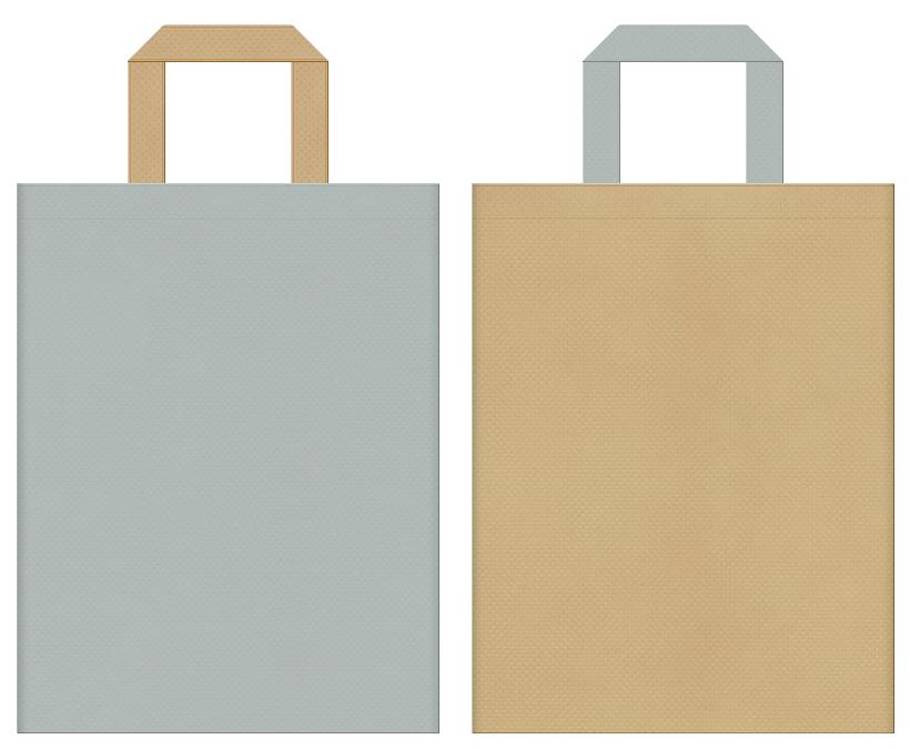 ニット・セーター・アウター・レギンス・秋冬ファッションのイベントにお奨めの不織布バッグデザイン:グレー色とカーキ色のコーディネート