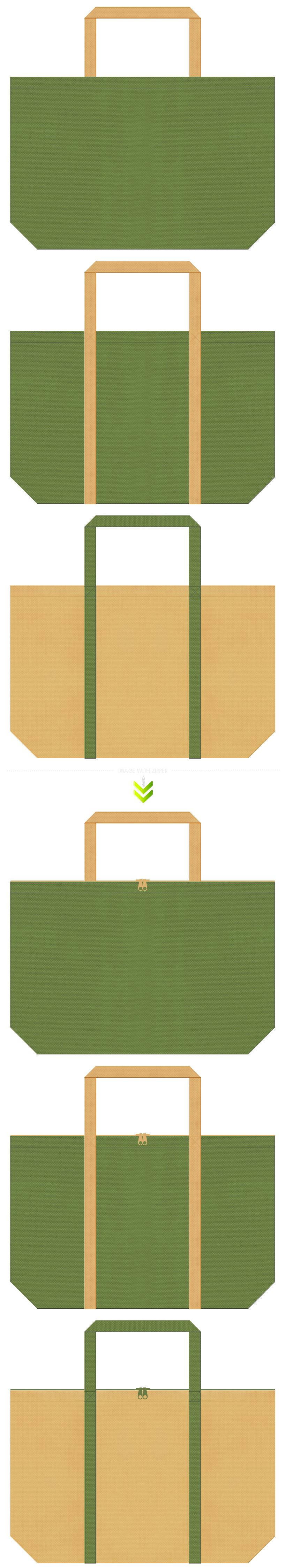 草色と薄黄土色の不織布バッグデザイン。竹製品・檜風呂のイメージで、旅館のアメニティーや民芸品のショッピングバッグ、お城イベントのノベルティにお奨めです。