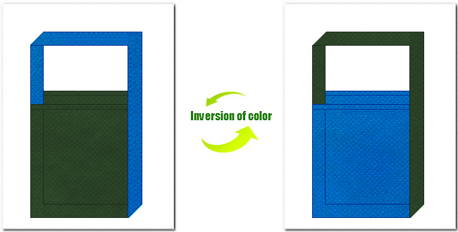 濃緑色とスカイブルー色の不織布ショルダーバッグのデザイン