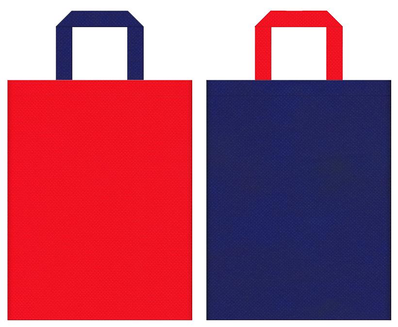 不織布バッグの印刷ロゴ背景レイヤー用デザイン:赤色と明るい紺色のコーディネート