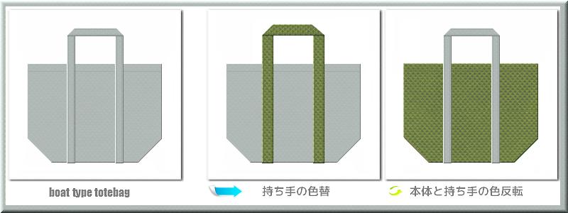 不織布舟底トートバッグ:メイン不織布カラーNo.2グレー色+28色のコーデ
