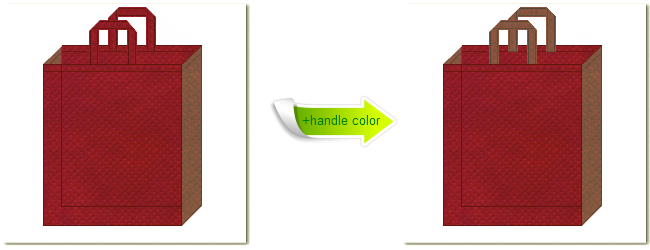 不織布No.25ローズレッドと不織布No.7コーヒーブラウンの組み合わせのトートバッグ