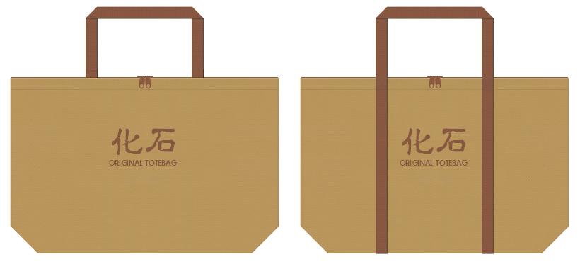 不織布バッグのデザイン:化石発掘(テーマパークのノベルティ)