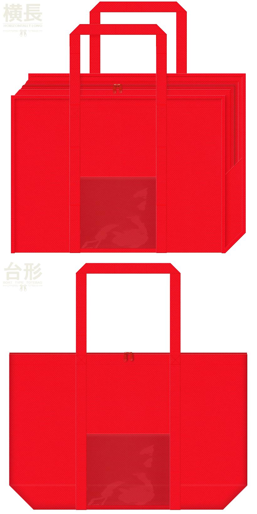 赤色の不織布バッグデザイン:透明ポケット付きの不織布ランドリーバッグ