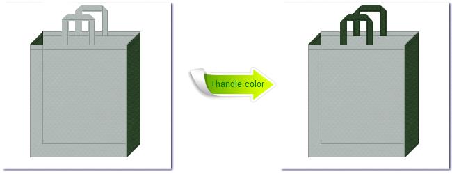 不織布No.2ライトグレーと不織布No.27ダークグリーンの組み合わせのトートバッグ