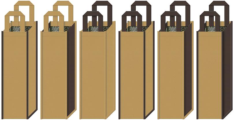 樽イメージのリカーバッグのカラーシミュレーション.4:ブランデー・ウィスキーの保冷バッグにお奨め(金黄土色とこげ茶色土色)