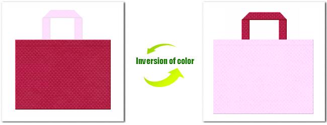 濃いピンク色と明るいピンク色の不織布バッグ