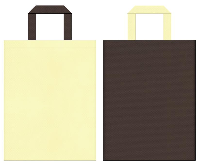 不織布バッグの印刷ロゴ背景レイヤー用デザイン:薄黄色とこげ茶色のコーディネート:スイーツ・コーヒー器具の販促イベントにお奨めの配色です。