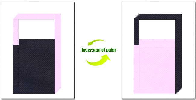 濃紺色と明ピンク色の不織布ショルダーバッグのデザイン:インディゴデニム・カジュアルなイメージにお奨めの配色です。