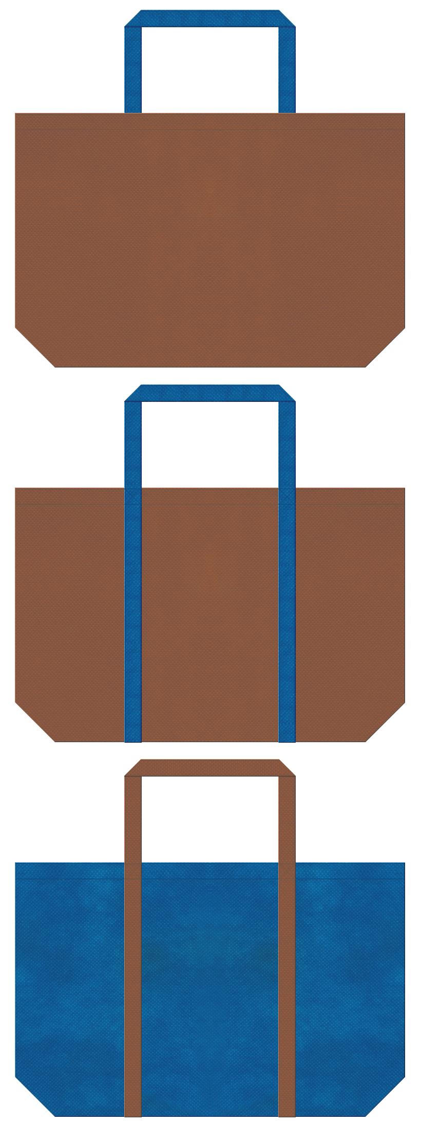茶色と青色の不織布ショッピングバッグデザイン。