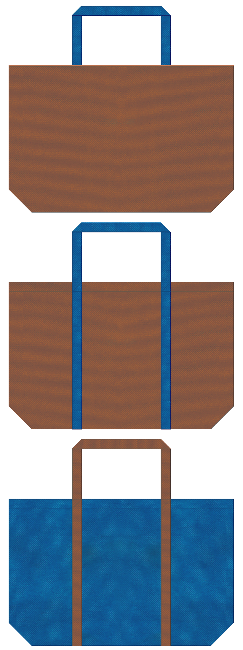 茶色と青色の不織布ショッピングバッグデザイン:父の日ギフト用にお奨めです。