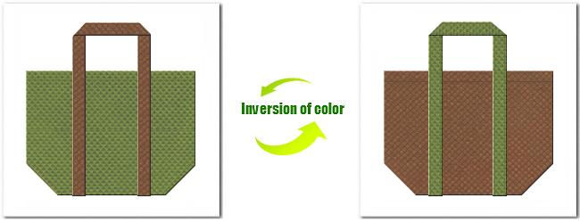 不織布No.34グラスグリーンと不織布No.7コーヒーブラウンの組み合わせのエコバッグ