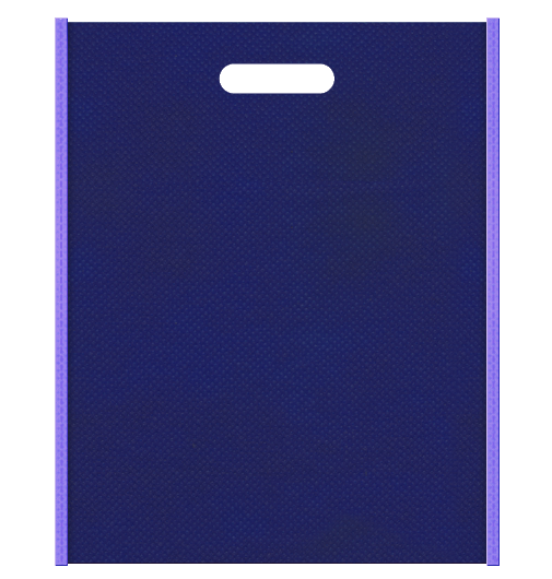 不織布小判抜き袋 メインカラー薄紫色とサブカラー明るめの紺色の色反転