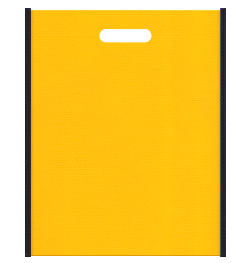 セミナー資料配布用のバッグにお奨めの不織布小判抜き袋デザイン:メインカラー黄色、サブカラー濃紺色