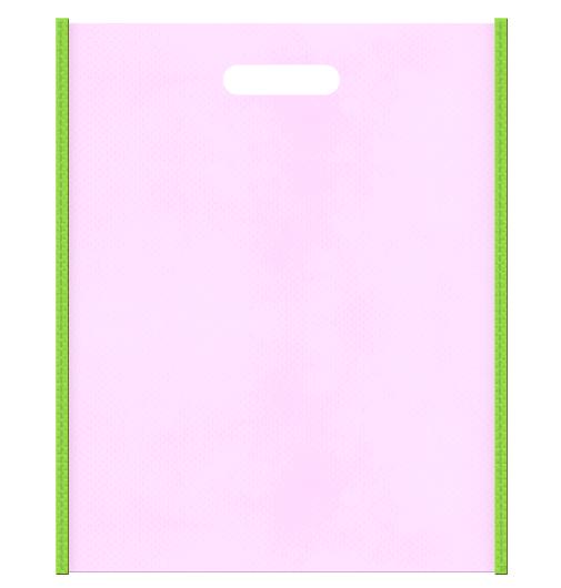 不織布小判抜き袋 メインカラー明るめのピンク色とサブカラー黄緑色