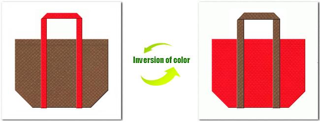 不織布No.7コーヒーブラウンと不織布No.6カーマインレッドの組み合わせのショッピングバッグ