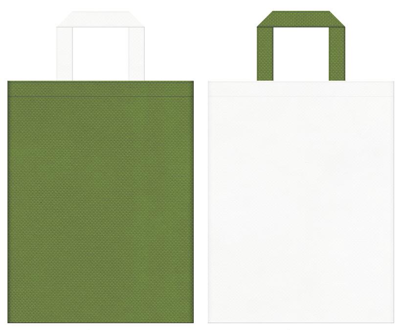 不織布バッグの印刷ロゴ背景レイヤー用デザイン:草色とオフホワイト色のコーディネート:お習字教室・書展等のイベントや和菓子の販促イベントにお奨めです。柏餅風。