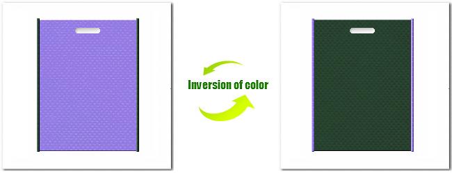 不織布小判抜き袋:No.32ミディアムパープルとNo.27ダークグリーンの組み合わせ