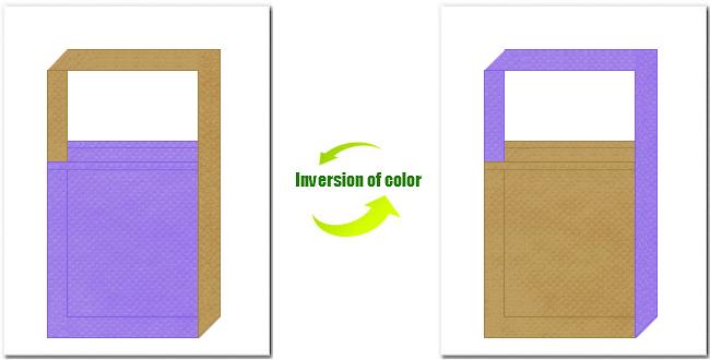 薄紫色と金黄土色の不織布ショルダーバッグのデザイン