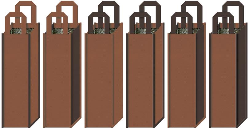 樽イメージのリカーバッグのカラーシミュレーション.2:ブランデー・ウィスキーの保冷バッグにお奨め(茶色とこげ茶色)