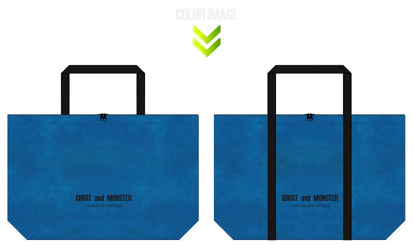 青色と黒色の不織布エコバッグのデザイン:ゲームのノベルティ