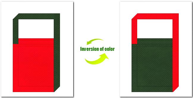 赤色と濃緑色の不織布ショルダーバッグ