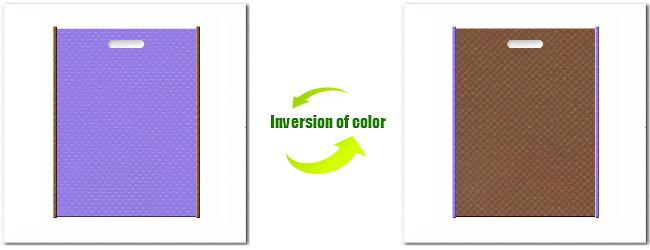 不織布小判抜き袋:No.32ミディアムパープルとNo.7コーヒーブラウンの組み合わせ
