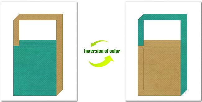 青緑色と金黄土色の不織布ショルダーバッグのデザイン