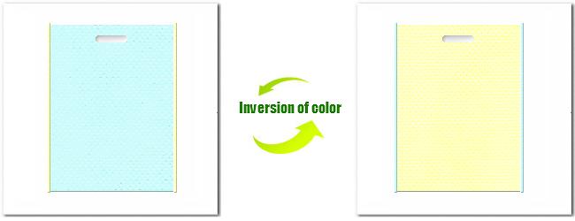 不織布小判抜き袋:No.30水色とクリームイエローの組み合わせ