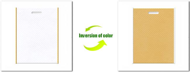 不織布小判抜き袋:No.15ホワイトとNo.8ライトサンディーブラウンの組み合わせ