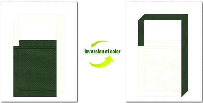 濃緑色とオフホワイト色の不織布ショルダーバッグのデザイン